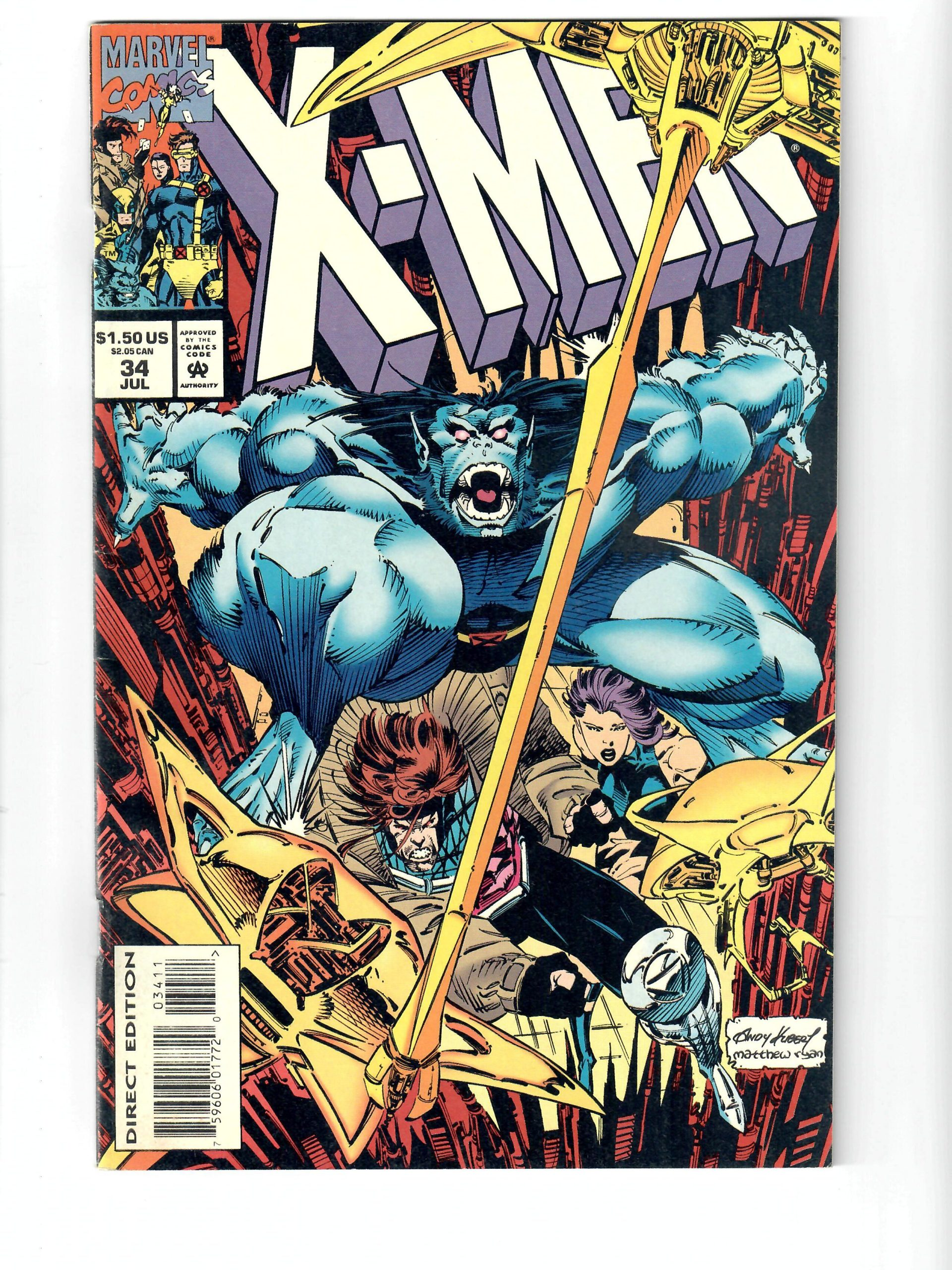 Marvel Comics X-Men #34 Jul 1994 Comic #141758-10